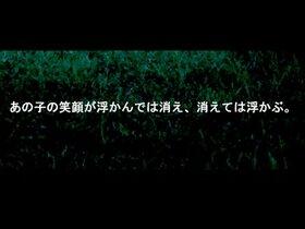 天使屋 Game Screen Shot2
