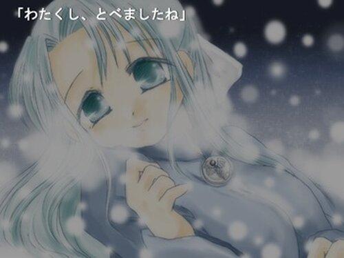 天使屋 Game Screen Shot4