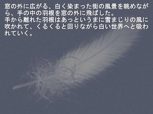 天使屋 Game Screen Shot5