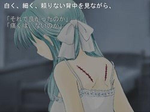 天使屋 Game Screen Shots