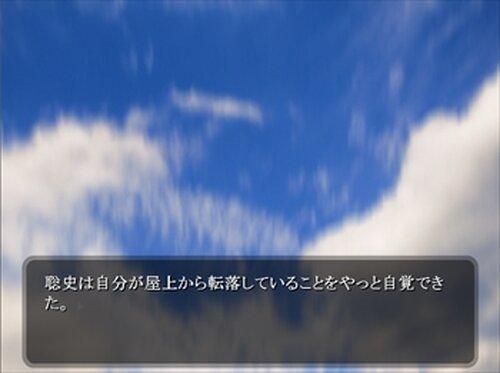 亀とうさぎ Game Screen Shot2