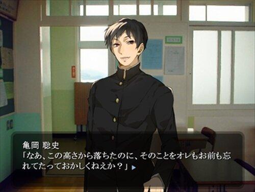 亀とうさぎ Game Screen Shot3