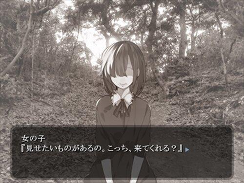 亀とうさぎ Game Screen Shot4
