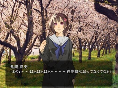 亀とうさぎ Game Screen Shot5