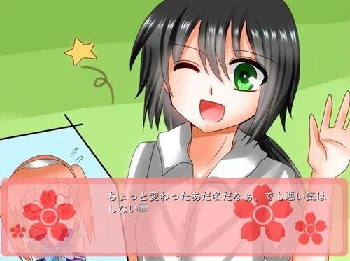 双子とわたしと絆。 Game Screen Shot1