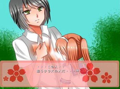 双子とわたしと絆。 Game Screen Shot3