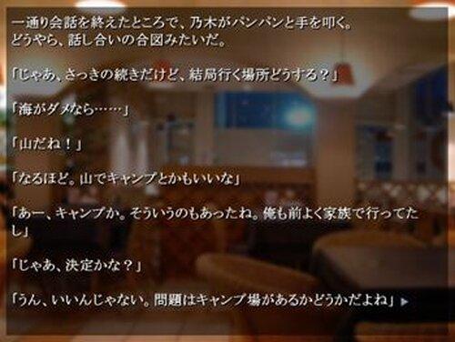 帰宅部連盟 Game Screen Shots