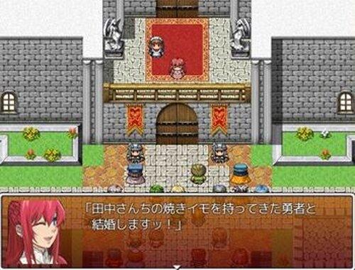 まおイモ ~魔王が焼きイモを手に入れてお姫様と結婚するSRPG~ Game Screen Shot3