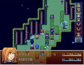 まおイモ ~魔王が焼きイモを手に入れてお姫様と結婚するSRPG~ Game Screen Shot4