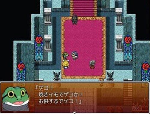 まおイモ ~魔王が焼きイモを手に入れてお姫様と結婚するSRPG~ Game Screen Shot5