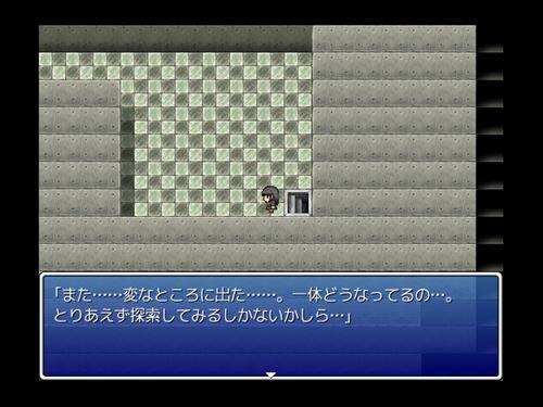 Saori Dead Game Screen Shot1