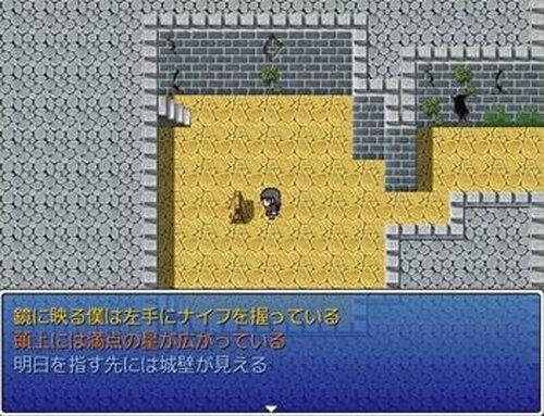 Saori Dead Game Screen Shot4