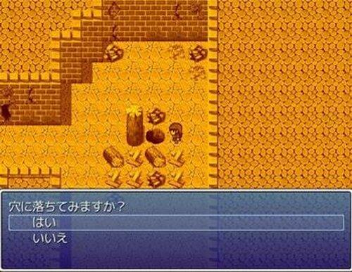 Saori Dead Game Screen Shot5
