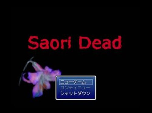 Saori Dead Game Screen Shots