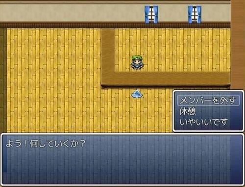 モンスターファイト Game Screen Shot1