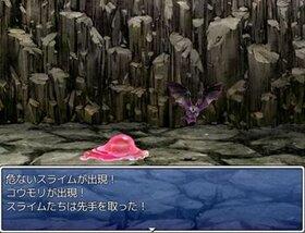 モンスターファイト Game Screen Shot2