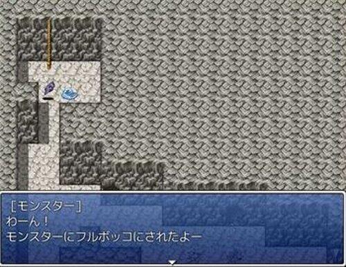 モンスターファイト Game Screen Shot3