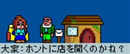 The Shop3 Game Screen Shots