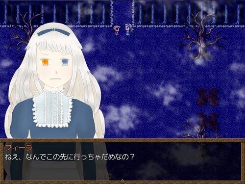 コウフク選択 Game Screen Shot1