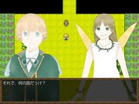コウフク選択 Game Screen Shot4