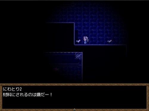 コウフク選択 Game Screen Shot5