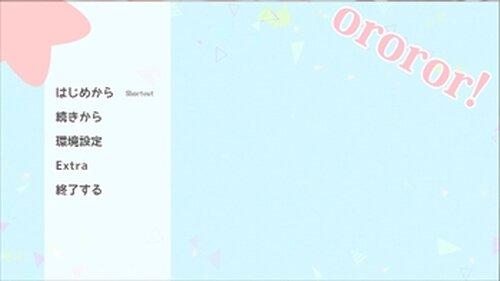 ororor! Game Screen Shot2