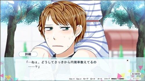 ororor! Game Screen Shot4