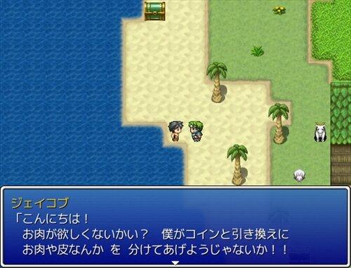 不思議な島 Game Screen Shot