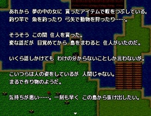 不思議な島 Game Screen Shot2