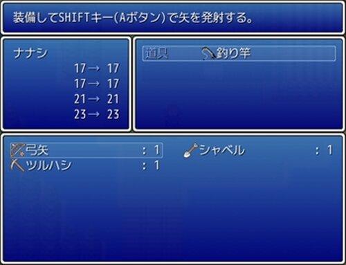 不思議な島 Game Screen Shot3