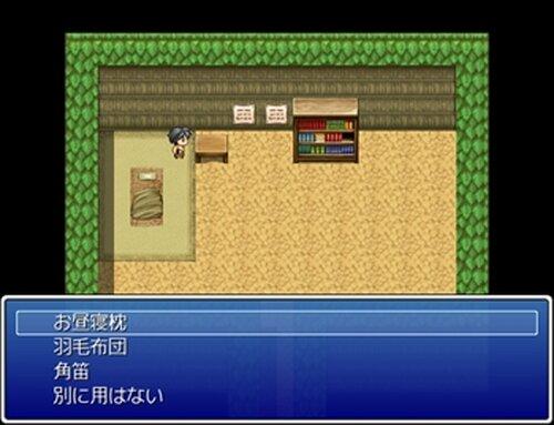 不思議な島 Game Screen Shot5