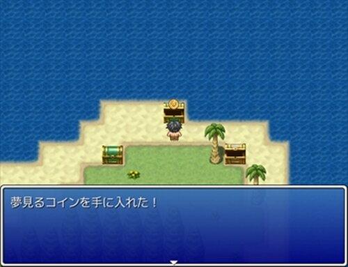 不思議な島 Game Screen Shots