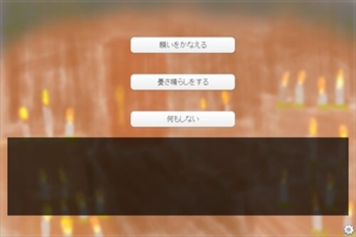 灯火屋 Game Screen Shot4