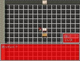(ない) Game Screen Shot2