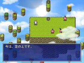 羊の冒険2 Game Screen Shot3