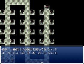 ドM養成ゲーム Game Screen Shot2