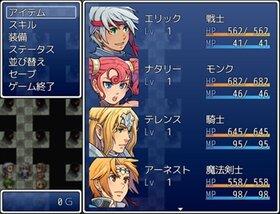 ドM養成ゲーム Game Screen Shot3