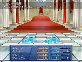 ドM養成ゲーム Game Screen Shot4