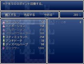 ドM養成ゲーム Game Screen Shot5