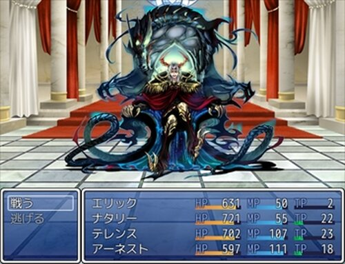 ドM養成ゲーム Game Screen Shots