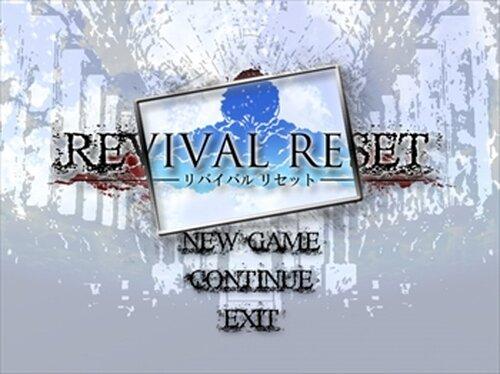 REVIVAL RESET 特別体験版 Game Screen Shot2