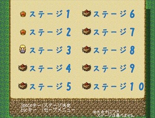 2014年 栗拾い大会 Game Screen Shot3