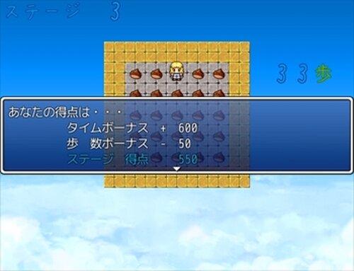 2014年 栗拾い大会 Game Screen Shot4