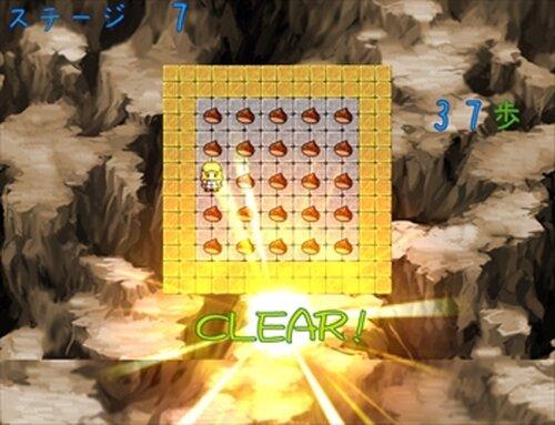 2014年 栗拾い大会 Game Screen Shot5