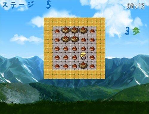 2014年 栗拾い大会 Game Screen Shots