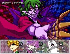 PRISONHEAVEN体験版 Game Screen Shot2