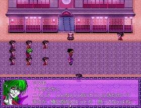 PRISONHEAVEN体験版 Game Screen Shot3