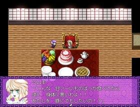 PRISONHEAVEN体験版 Game Screen Shot5