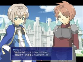 王子様にはアレがない。 Game Screen Shot2