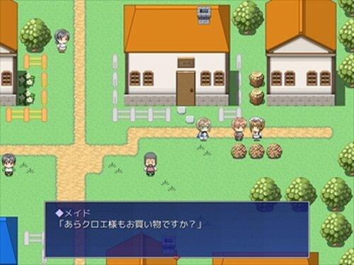 王子様にはアレがない。 Game Screen Shot3